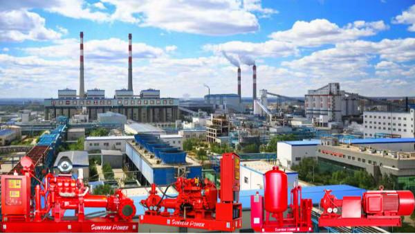三业科技消防泵应用在陕西北元化工集团