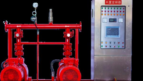 变频消防自动恒压给水设备----消防产品认证证书