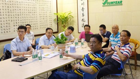 广州三业科技为学校消防人才培养提供实践基地