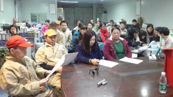 广州三业科技成功开展消防培训与演练