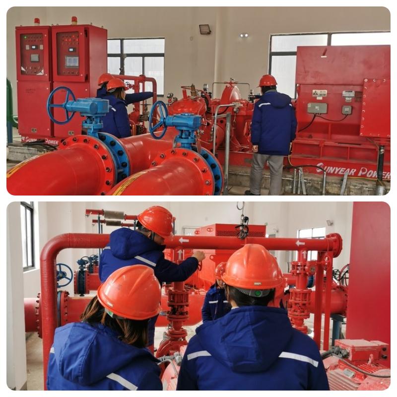 消防泵组现场培训