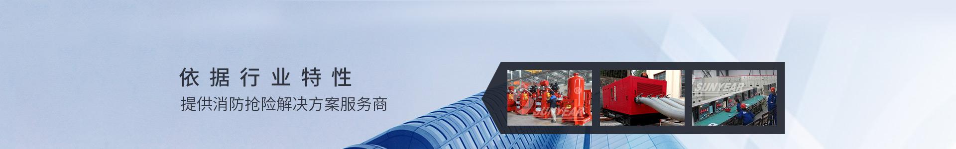 依据行业特性技术人员定制机电设备应用方案